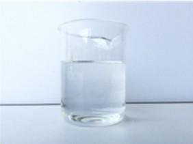 RYP726环保型水性金属防锈剂
